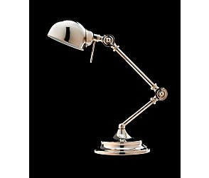 Quentin task table lamp